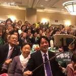 「只要台灣贏,沒有一個人輸」 賴清德赴華府造勢:初選已結束,現在是團結時候