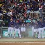 棒球》中華隊1分險勝日本 18年後再嚐亞錦賽冠軍滋味