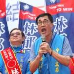 「落跑市長」全都是為了高雄?李四川揭露韓國瑜選總統的真正原因