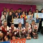 新北原民創業計畫徵選 首獎快樂天堂旅行事務所
