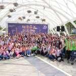 台灣燈會志工展開服務 百名志工實地操作輔具