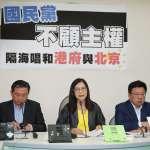 陳同佳投案爭議》陸委會:凸顯台港司法互助機制的重要性