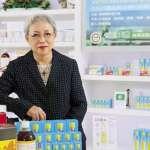 揭密》永福樓新租客烏龍傳聞主角,護理師變百靈油女王:打敗40國、營收衝第一