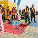 旅遊安全再升級 中市舉辦觀光遊樂業緊急救難演練
