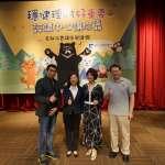 金融消費者宣導講座台北開講  評議中心教您正確金融觀念