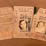 尹乃菁家書》結了婚,奶奶才知道爺爺的秘密