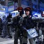 觀點投書:香港警察的自由倫理範圍