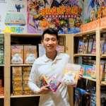 勇敢追夢!摘星青年整合本土獨立桌遊創作者 迎戰外國桌遊品牌