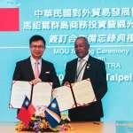 強化經貿外交》看中太平洋友邦漁業、觀光商機 外貿協會與馬紹爾群島簽署MOU