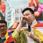 哽咽遭柯文哲酸「心裡慚愧」 林飛帆:藏人犧牲生命爭取自由卻被政客消遣,感到不值才哭