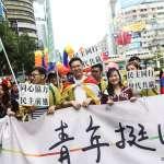 不滿柯文哲「自焚說」 林飛帆轟對中國極權寬容、流亡藏人要求道歉