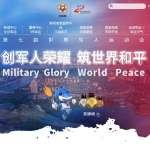 丟臉!事先做獨門標記,預設「秘密小徑」……中國越野選手「世界軍人運動會」集體作弊被取消資格