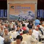 不老棋士!大國手林海峰與矽品林文伯推廣長青圍棋,年逾半百才有資格上場