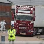 觀點投書:從英國貨櫃偷渡案看一個人民集體逃脫的國家