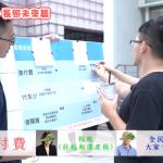 韓陣營端牛肉》「政策盲測」街訪給年輕人選方案 「選成韓國瑜」他們很驚訝