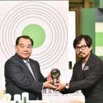 戴士偉「空間/時間」獲得麗寶國際雕塑首獎