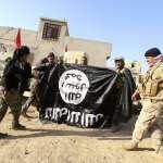 中國大肆迫害新疆維吾爾人 恐怖組織「伊斯蘭國」為何沒吭聲?