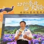 台灣65歲以上還在工作的人口僅有6.5% 反觀日本 柯文哲:應取消65歲退休規定