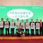 「護國神犬」在Line貼圖賣萌! 中華電信、農委會攜手合作,盼全面防疫非洲豬瘟