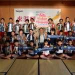 北投溫泉博物館21週年館慶 邀請民眾「來溫叨」作客
