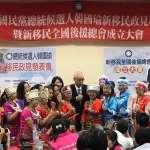 廖元豪觀點:為了選舉,不惜把臺灣媳婦硬說成中國孕婦