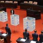 立院投票通過 同意黃秀端等5人為中選會委員