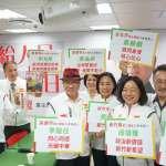 期望成為台灣的「平民政黨」!國會黨區域立委名單背景多元、涵蓋全台及離島