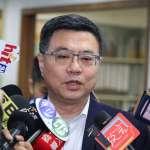 民進黨不分區立委提名正式啟動 11月13日中執會將通過名單