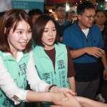 風評:上行下效,柯P學姐黃瀞瑩當然違反行政中立