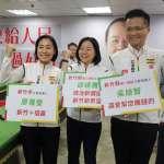 國會黨推出全台首波立委戰將 新竹三選將銜命攻城掠地