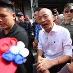 「挺韓十大網紅」訂閱數抵不過「館長」1人!他曝韓國瑜空戰致命關鍵