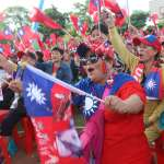 TVBS民調》「不分區之亂」衝擊民調?最新政黨支持度出爐
