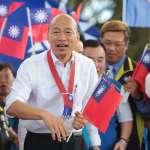 痛批罷韓是「民進黨下流的政治報復」 唐湘龍建議韓國瑜接下來這樣做