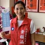 太陽花運動宣判國賠 黃韻涵:秩序被破壞台灣真的就會變香港