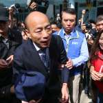 韓國瑜拋「學貸免息」 財政部長蘇建榮:政府已給最長8年寬限期