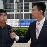 《美國之音》專訪黃之鋒:取消我參選資格展現北京落後思維,「一國兩制」已名存實亡