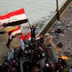 後海珊時期最大示威》伊拉克反政府示威加劇 再有伊朗領事館遭縱火