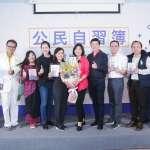 《公民自習簿》新書發表   陳儀君:「讓參與式預算,成為全民行動方案!」