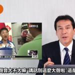 「韓國瑜再差也有500萬票」 黃暐瀚:韓要逆轉,得靠這4個關鍵因素