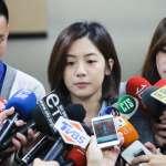性騷擾事件曝光後首次露面 「學姊」黃瀞瑩:已進入調查程序