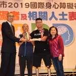 新北表揚36位傑出身障相關人士   謝政達:尊重差異共創友善環境