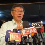 黃瀞瑩傳遭長官性騷擾 柯文哲:已交勞動局調查,就按正常程序處理