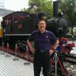 台師大學者施正屏失蹤1年3個月,中國國台辦證實「危害國家安全」遭審查