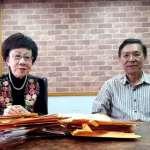 痛批連署站遭恐嚇、收買 呂秀蓮宣布退出總統選舉