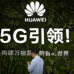 5G之戰.關鍵戰役》不顧華盛頓反對,英國開放5G網路使用華為設備