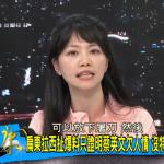陳水扁討厭蔡英文更勝韓國瑜?高嘉瑜嗆:不如找韓看有無機會特赦