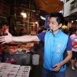 觀點投書:檢視蔣萬安不如嚴責消費香港議題的綠委們!