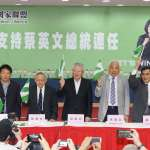 「韓國瑜當選將是台灣災難」 獨派本土社團聯合呼籲支持蔡英文連任