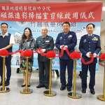 提升地區軍民醫療品質 國軍新竹分院MRI啟用