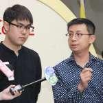 找網紅組「歡樂無法黨」玩真的?「呱吉」邱威傑:已向內政部申請,14日舉行創黨大會